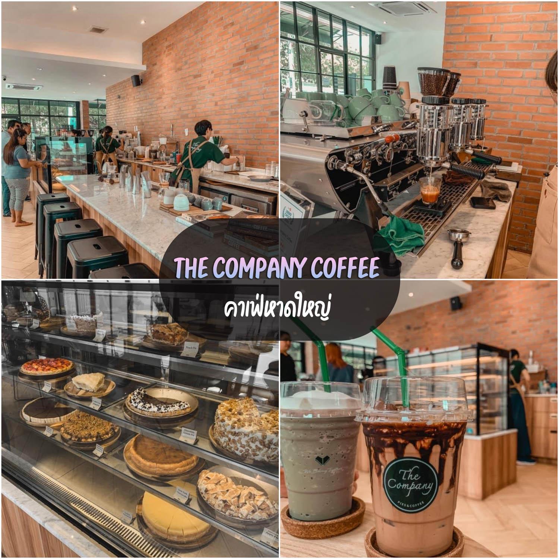 ปักหมุดเช็คอิน the company coffee ร้านเก๋ๆ ตกแต่งน่ารักบรรยากาศร้านดี เมนูอาหารมีให้เลือกเพียบบ 10/10!