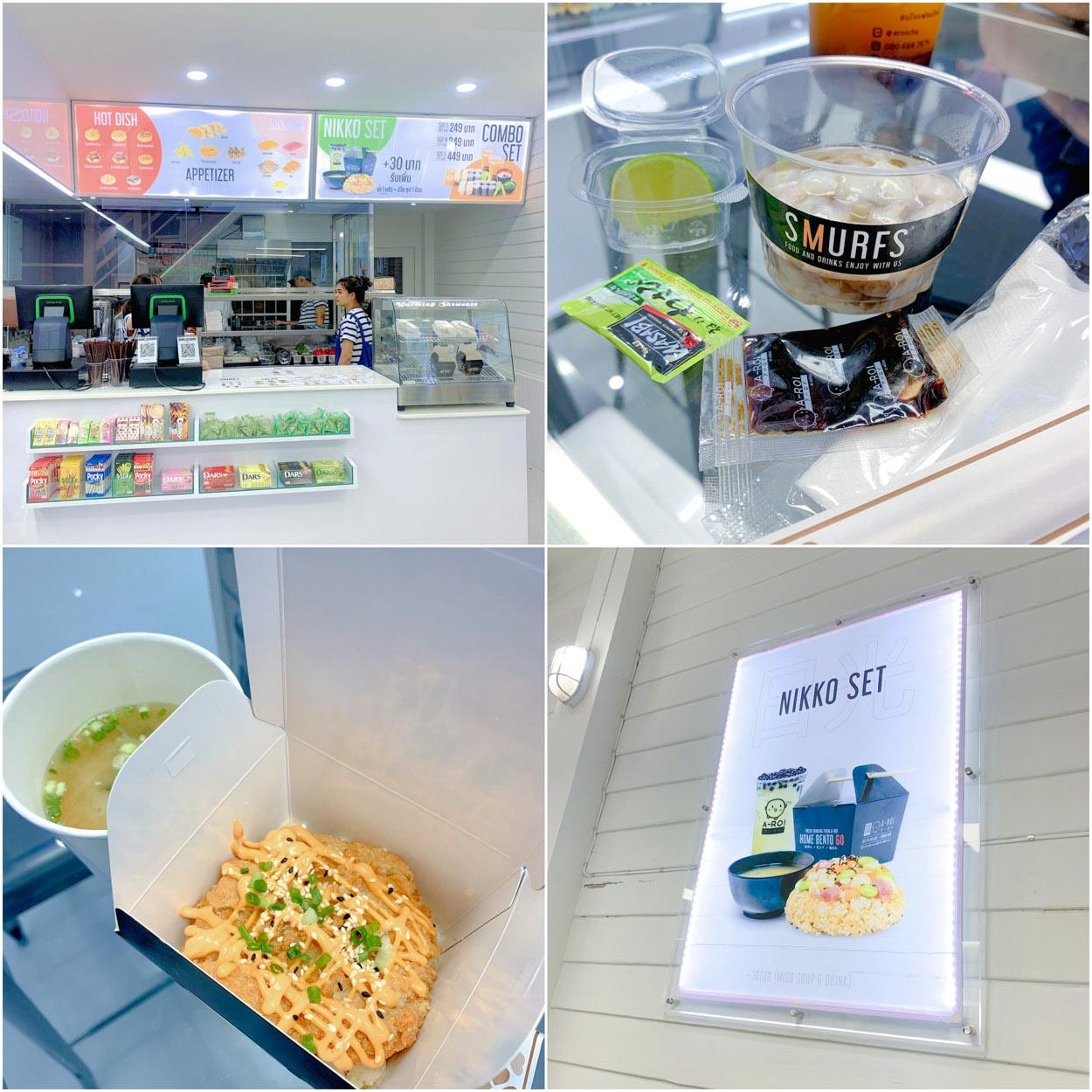 A-Roi Cafe คาเฟ่ที่ให้ฟีลเหมือนเดินอยู่ในซุปเปอร์มาร์เก็ตต่างประเทศ อาหารเป็นสไตล์ญี่ปุ่นให้ 10/10